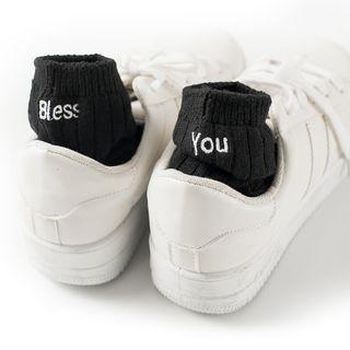 Guliga - 字母襪子
