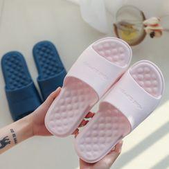 Furana - Textured Bathroom Slippers