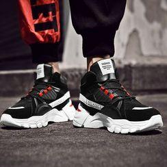 MARTUCCI - Contrast-Color Platform High-Top Sneakers