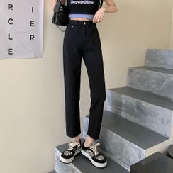 Moon City - Cropped Straight Leg Jeans
