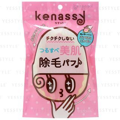 Bison - Kenassy Hair Removal Puff