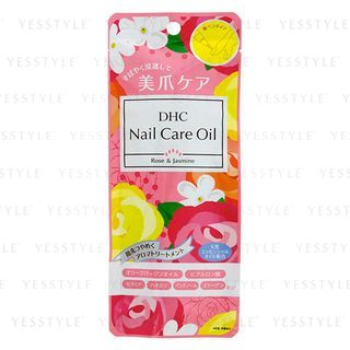DHC - Nail Care Oil