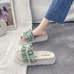 JIP - Platform Slide Sandals
