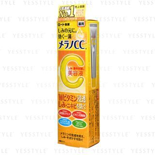 Rohto Mentholatum - メラノCC 薬用 しみ 集中対策 美容液