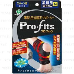 Pip(ピップ) - Pro-Fits Ultra Slim Compression Athletic Support For Ankle