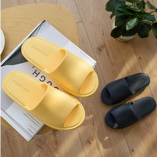 Aisifin - 纯色浴室拖鞋