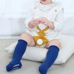 Cloud Femme - Kids Plain Long Socks