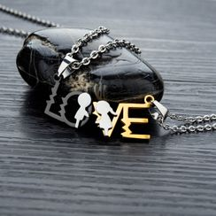 Tenri - Couple Matching Letter Necklace