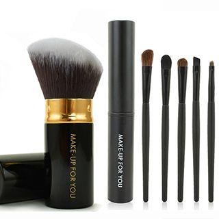 MAKE UP FOR YOU - Makeup Brush Set