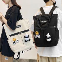 MUSIS - 多用途電腦背包 / 飾物 / 套裝