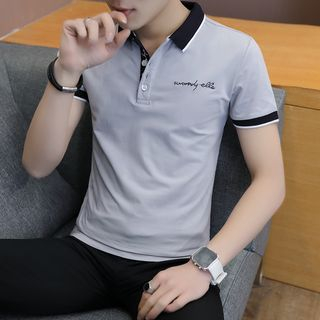 Hankatu - Short-Sleeve Polo Shirt / Short-Sleeve Printed T-Shirt