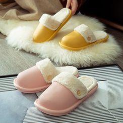 Meredith - Fleece Home Slippers
