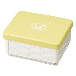 Hakoya - Hakoya Foldable Sandwich Basket (Take Me) (Yellow)