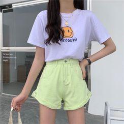 Kizmi - 寬腿牛仔短褲