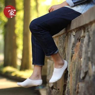 Socka - 純棉隱形船襪