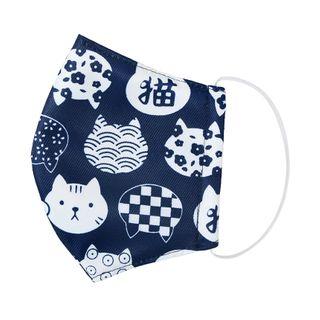 Miumi - Handgemachte wasserabweisende Stoffmaskenhülle (Katzendruck) (7-16 Jahre)