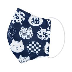 Miumi - Handmade Water-Repellent Fabric Mask Cover (Cat Print)(7-16 Years)