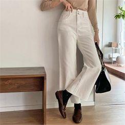 merryBAUM - Fray-Hem Semi Wide Pants