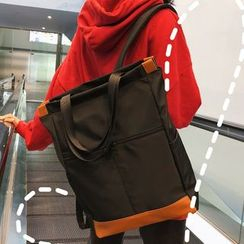Montomery - Color Block Nylon Backpack