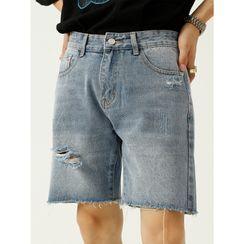 FAERIS - Distressed Denim Shorts