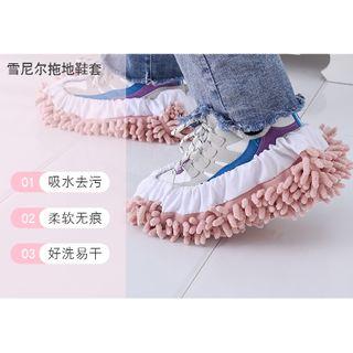 Koeman - 毛絨鞋罩