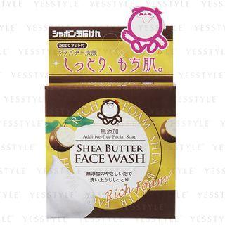 Shabondama Soap - Shea Butter Face Wash Soap