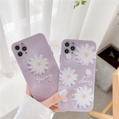 Surono - Daisy Print Phone Case - iPhone 12 / iPhone 11 Pro Max / 11 Pro / 11 / SE / XS Max / XS / XR / X / SE 2 / 8 / 8 Plus / 7 / 7 Plus