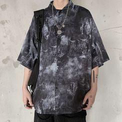 Koiyua - Printed Short-Sleeve Shirt