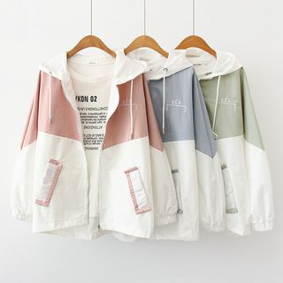 Angel Love - Two-Tone Hooded Windbreaker