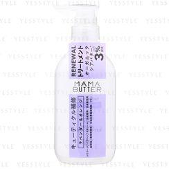 MAMA BUTTER - Treatment Lavender & Orange