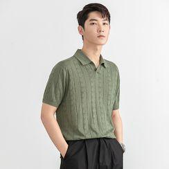 Orizzon - Short-Sleeve Knit Polo Shirt