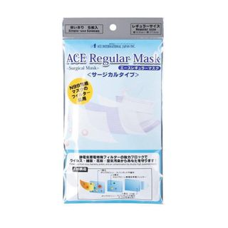 ACE International - Masque ACE Regular, lot de 5 masques