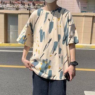 Ateso - Elbow-Sleeve Print T-Shirt