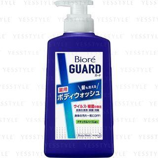 Kao - Biore Guard Body Wash