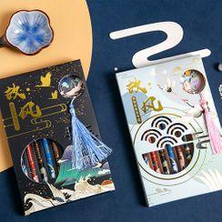 Eranso - Set: Printed Pen + Metal Bookmark