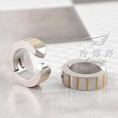 Trend Cool - Single Engraved Stainless Steel Earring
