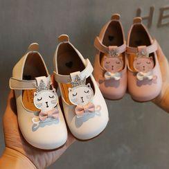 Cool Kid - Kids Cat Flats