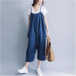 Epoch - Crop Harem Jumper Jeans