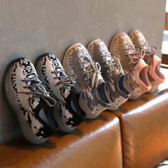 Cool Kid - Kids Patterned Sneakers
