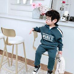 Pinty - 小童套裝: 字母半拉鏈套衫 + 運動褲
