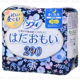 舒蔻 - Sofy Night Wing Feminine Pads 29cm