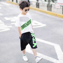 Cherry Pie - Kids Set: Short-Sleeve Lettering T-Shirt + Lettering Sweatpants