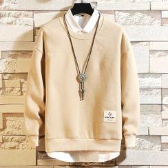 Lebima - Mock Two-Piece Pullover