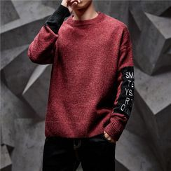 Agamemnon - Lettering Sweater