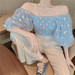 Dinse - Puff-Sleeve Off-Shoulder Floral Embroidered Shirred Top / Slit Wide-Leg Pants