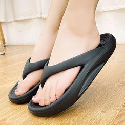 Auxen - Platform Flip Flops