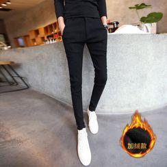 Ayuyel - High-Waist Skinny Jeans