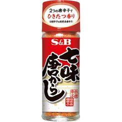 ZEZZUP - Ají de siete especias de S&B Shichimi