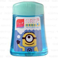 Muse - Minion No Touch Foam Hand Soap Refill 250ml