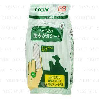 LION - Petkiss Brushing Teeth Sheet